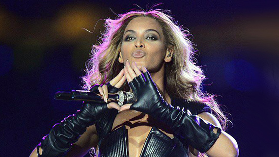 beyonce-super-bowl-illuminati1